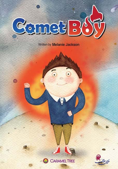 Comet Boy